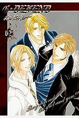 G・DEFEND(62) Kindle版