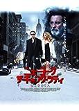 ニューヨーク ザ・ギャング・シティ 明日なき2人 [DVD]