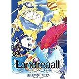 Landreaall: 2【イラスト特典付】 (ZERO-SUMコミックス)