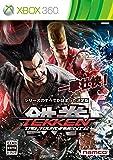 鉄拳タッグトーナメント2 - Xbox360