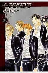 G・DEFEND(61) Kindle版