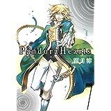 PandoraHearts 7巻 (デジタル版Gファンタジーコミックス)