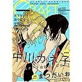CRAFT vol.92【期間限定】 (HertZ&CRAFT)