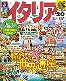 るるぶイタリア'20 (るるぶ情報版海外)