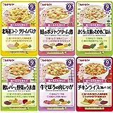 【Amazon.co.jp 限定】キユーピー ハッピーレシピ バラエティセット 12袋(6種×2袋) 【9ヵ月頃から…