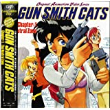 GUN SMITH CATS (ガン・スミス・キャッツ) Chapter;1 The Neutral Zone[根谷美智…