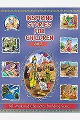 Bal-Mukund: Inspiring Stories for Children Vol 3 Kindle Edition