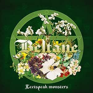 Beltane【初回盤】