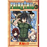 FAIRY TAIL(41) (週刊少年マガジンコミックス)