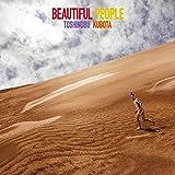 Beautiful People(初回生産限定盤)(DVD付)(特典なし)