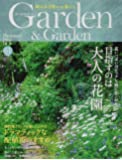 Garden&Garden 2017年 06 月号 [雑誌]