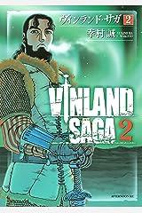 ヴィンランド・サガ(2) (アフタヌーンコミックス) Kindle版