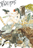 ディザインズ(1) (アフタヌーンコミックス)