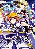 魔法少女リリカルなのは Reflection THE COMICS (1) (角川コミックス・エース)