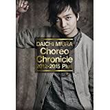 Choreo Chronicle 2012-2015 Plus(DVD)