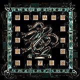 Chunky Shrapnel (2Lp/Gold With Black Splatter Vinyl)