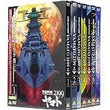 宇宙戦艦ヤマト2199 全7巻セット [マーケットプレイス DVDセット]