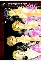 G・DEFEND(53) Kindle版
