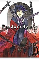 PandoraHearts 16巻 (デジタル版Gファンタジーコミックス) Kindle版