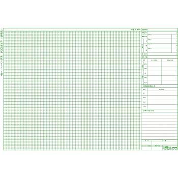 二級建築士設計製図用紙(鉄筋コンクリート造)20枚