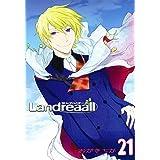 Landreaall: 21【イラスト特典付】 (ZERO-SUMコミックス)