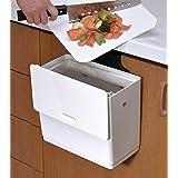 BCOM 扉や引き出しに掛けて使える フタ付き 生ごみ ゴミ箱 キッチン トイレ 洗面所 の ゴミ箱