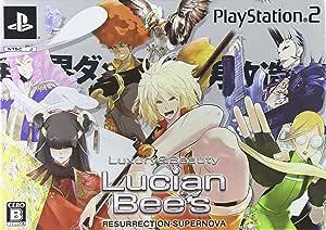 LucianBee's RESURRECTION SUPERNOVA(初回限定版)
