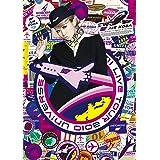 KODA KUMI LIVE TOUR 2010 ~UNIVERSE~ [DVD]