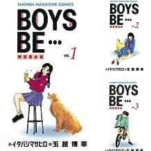 [まとめ買い] BOYS BE・・・(週刊少年マガジンコミックス)