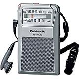 パナソニック FM/AM 2バンドレシーバー RF-NA35-S