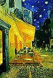 2016ピース ジグソーパズル パズルの超達人 夜のカフェテラス ベリースモールピース(50x75cm)