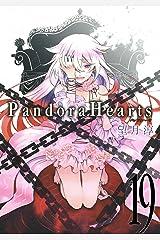 PandoraHearts 19巻 (デジタル版Gファンタジーコミックス) Kindle版