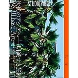 STUDIO VOICE vol.415