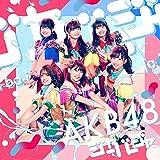 51st Single「ジャーバージャ」初回限定盤
