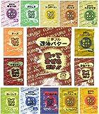 onion 夢フル フルコンプ 全14種 各1袋お試しセット
