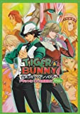TIGER & BUNNY公式コミック アンソロジー