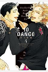 10DANCE(4) (ヤングマガジンコミックス) Kindle版