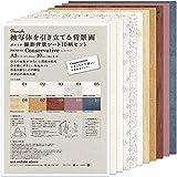 ポエミチ 撮影背景シート10柄セット backdrop paper A3サイズ(10柄×各1枚) PMHS-01 Conservative