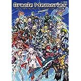Oracle Memories-ファンタシースターオンライン2  トレーディングカードゲーム イラスト集- (ホビージャパンMOOK 919)