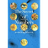 The Secret of Numbers The Secret of Numbers