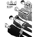 【GAPS番外編】g&d (HertZ&CRAFT)