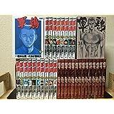 軍鶏 コミック 全34巻完結セット (イブニングKC)