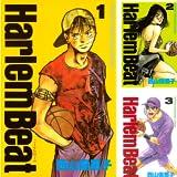 [まとめ買い] Harlem Beat(週刊少年マガジンコミックス)