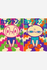 [まとめ買い] カメントツの漫画ならず道 Kindle版