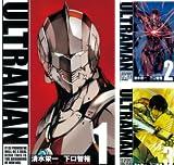[まとめ買い] ULTRAMAN(ヒーローズコミックス)