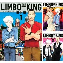 [まとめ買い] LIMBO THE KING