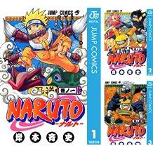 [まとめ買い] NARUTO―ナルト― モノクロ版