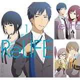 [まとめ買い] ReLIFE