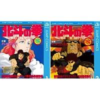 [まとめ買い] 北斗の拳 アニメコミックス