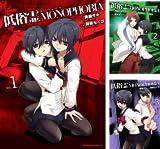 [まとめ買い] 低俗霊MONOPHOBIA(角川コミックス・エース)